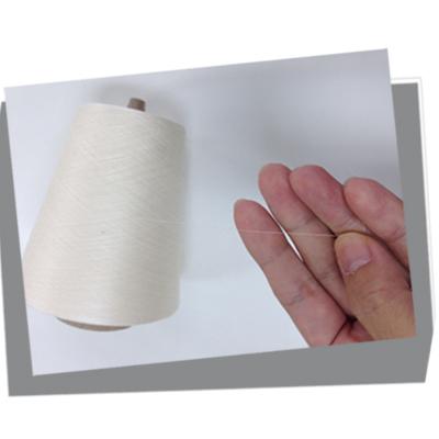 コットンガーゼ糸