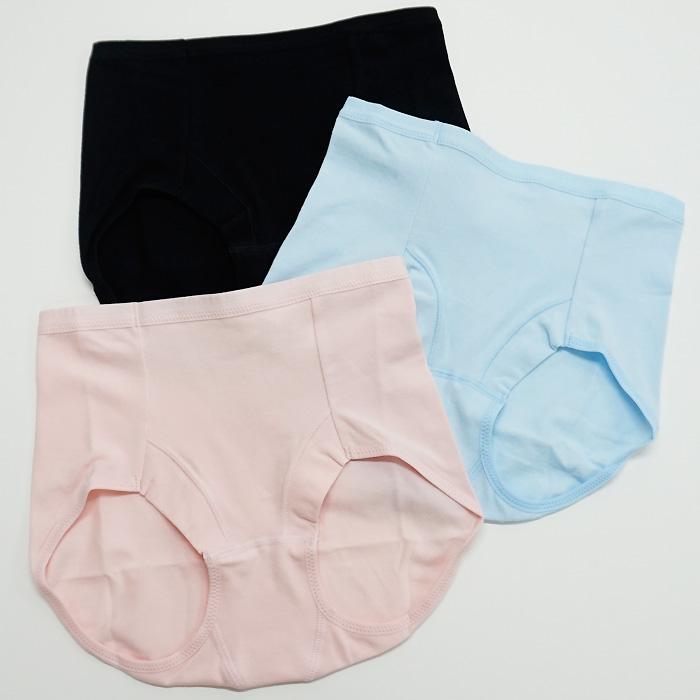 パンツの線防止