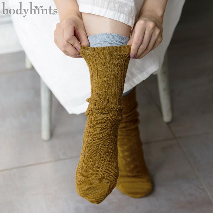 ウール靴下