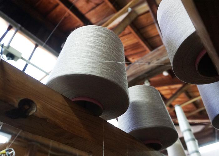 上質な糸のコーン