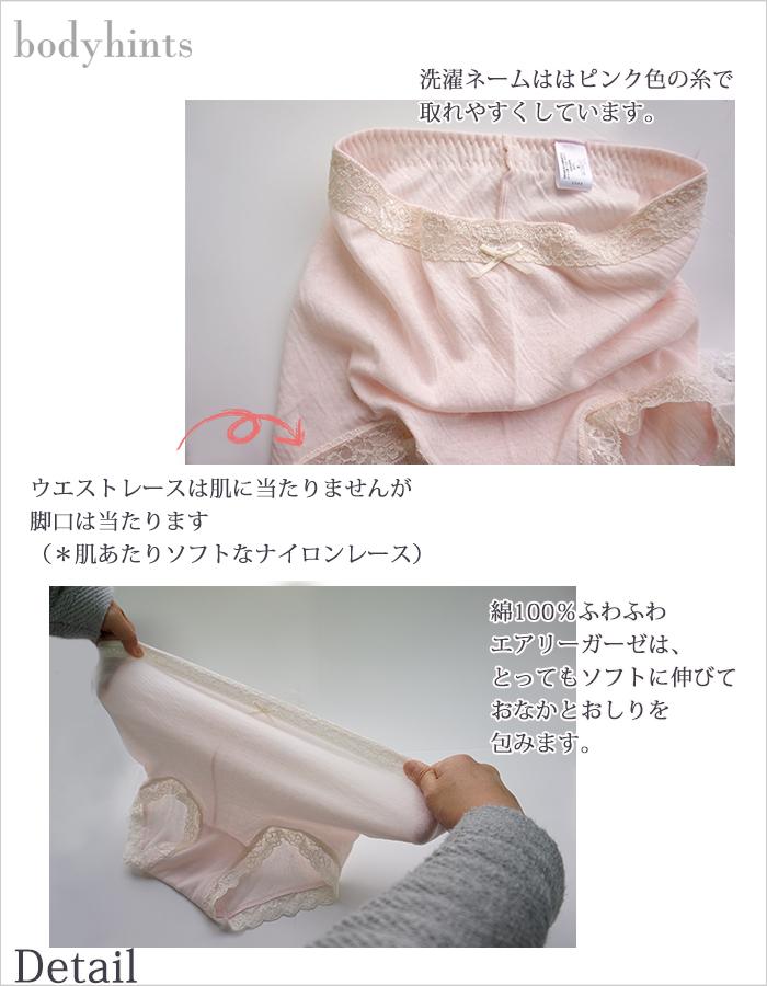 綿100%・UVカット加工・エアリーガーゼ